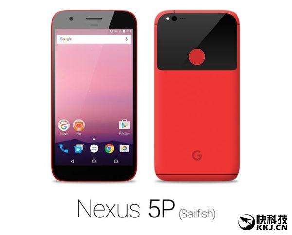 Google отказалась от бренда Nexus? Новые подробности изображения эталонного продукта от HTC – фото 2