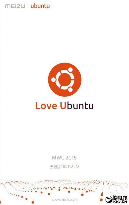 Meizu Pro 5 на операционной системе Ubuntu будет представлен на MWC 2016 – фото 1