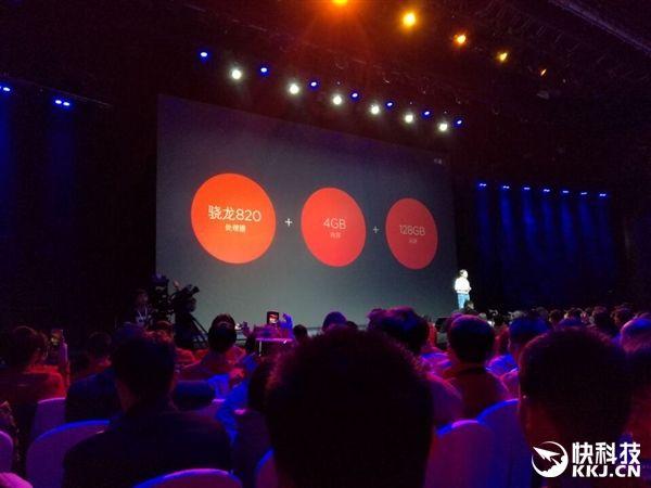 Xiaomi Mi5 набрал в бенчмарке AnTuTu 142 тысячи баллов – фото 2