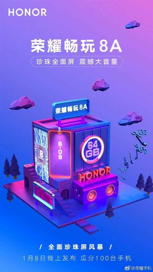 Названа дата анонса бюджетника Honor 8A – фото 1