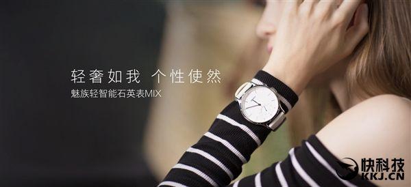 Умные часы Meizu Mix выдержат погружение на глубину до 30 м и проработают до 240 дней от одной батарейки – фото 1