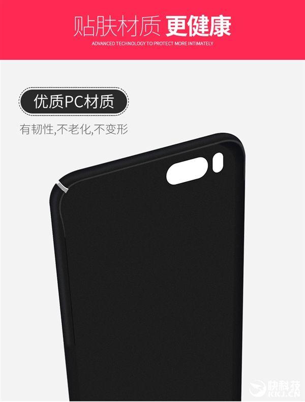 Ритейлер уже продает чехлы для Xiaomi Mi6 без 3,5 мм разъем – фото 6