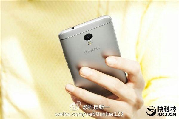 Meizu M5S показался на «живом» снимке – фото 1