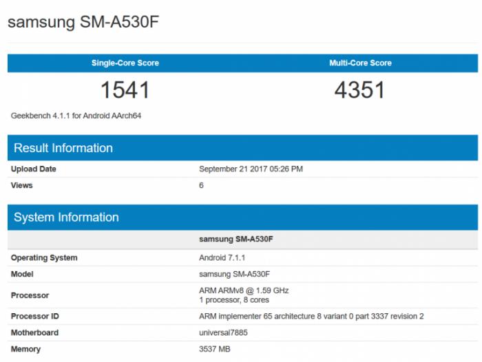 Samsung Galaxy A5 (2018) на базе Exynos 7885 замечен в бенчмарке – фото 1