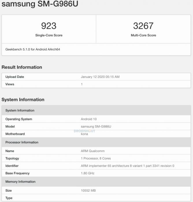 Серия Samsung Galaxy S20 получит новый формат памяти