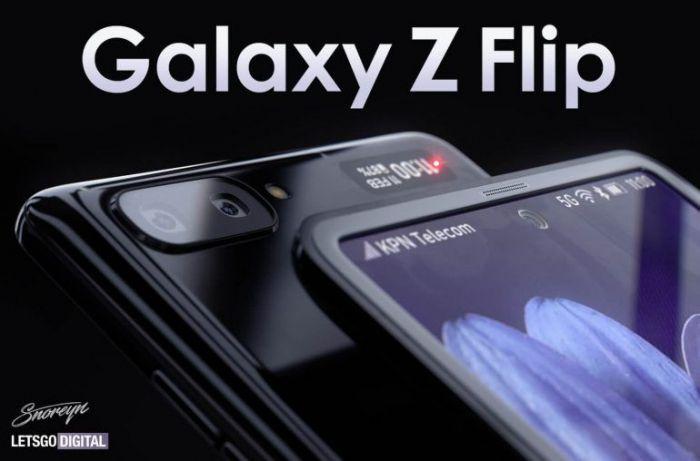 Качественные изображения Samsung Galaxy Z Flip – фото 1