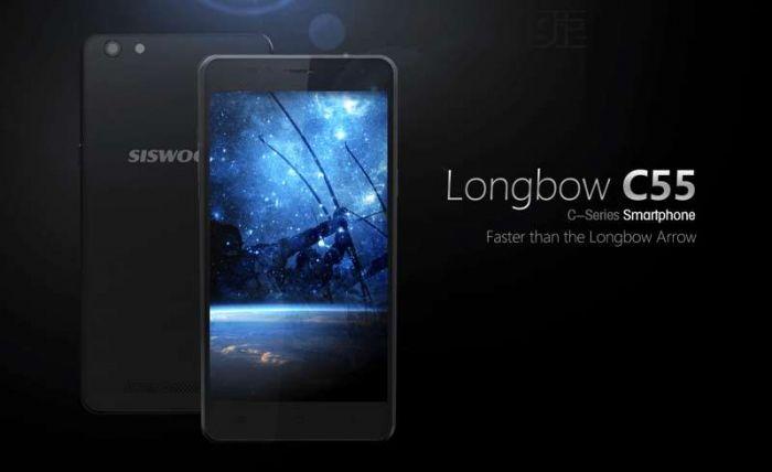 siswoo-c55-longbow