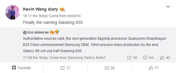 Snapdragon 830 или Snapdragon 835 представит Qualcomm? – фото 2