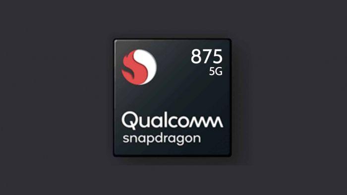 Snapdragon 875 и Snapdragon 775G получат приличный прирост мощности – фото 1
