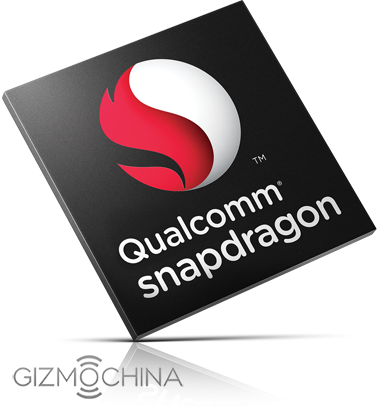 Qualcomm готовит 8-ядерную 14 нм платформу Snapdragon 450 – фото 1