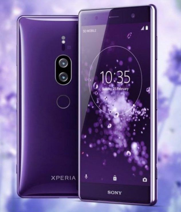 Sony Xperia XZ2 Premium получит два броских цвета – фото 2