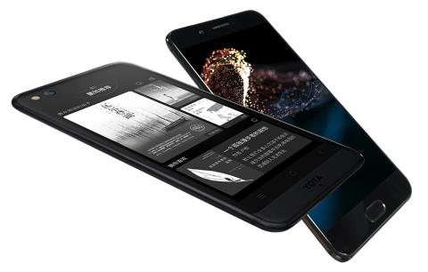 YotaPhone 3 со вторым дисплеем официально представлен – фото 1
