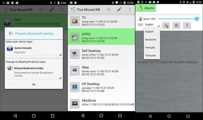Android P даёт возможность использовать смартфон в качестве клавиатуры и мыши – фото 2