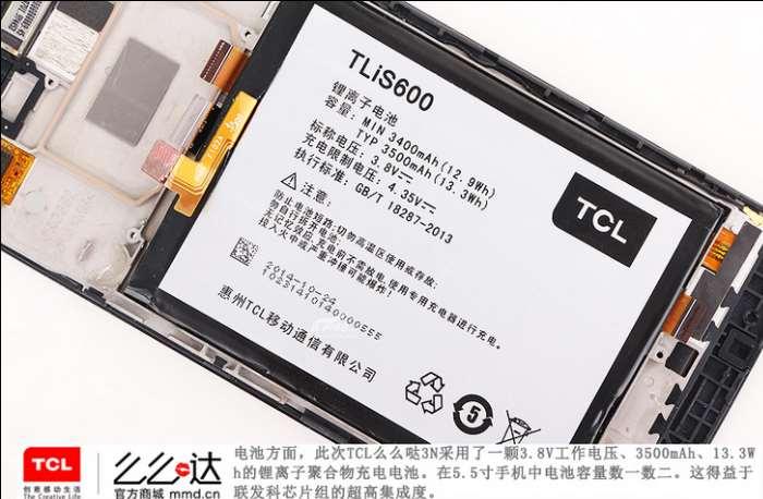 tcl-3n-razborka-4
