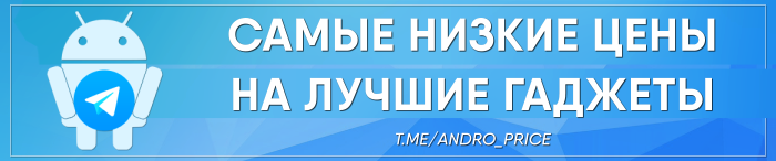 telegram__banner.png