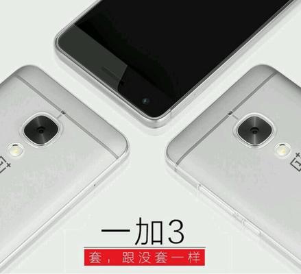 OnePlus 3 на очередном пресс-изображении – фото 1