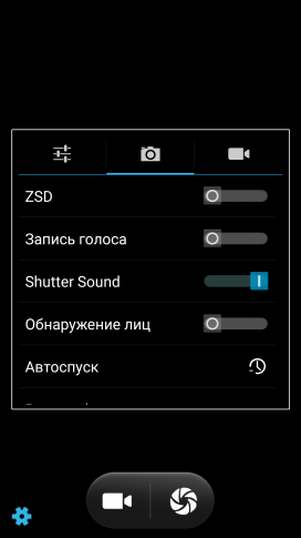 ulefone_power_obzor_test_camera_4.png