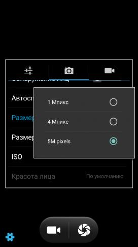 ulefone_power_obzor_test_camera_5.png
