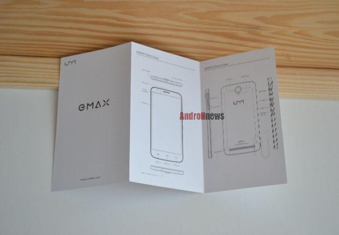 umi-eMax-obzor-foto-5