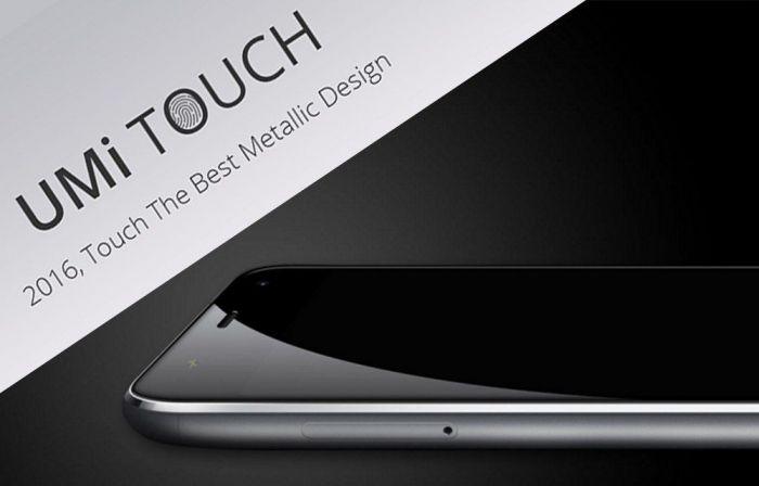 UMi Touch: ценник в $150 смартфон может получить – фото 1