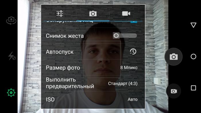 umi_iron_obzor_skrinshot_test_frontalnaya_kamera