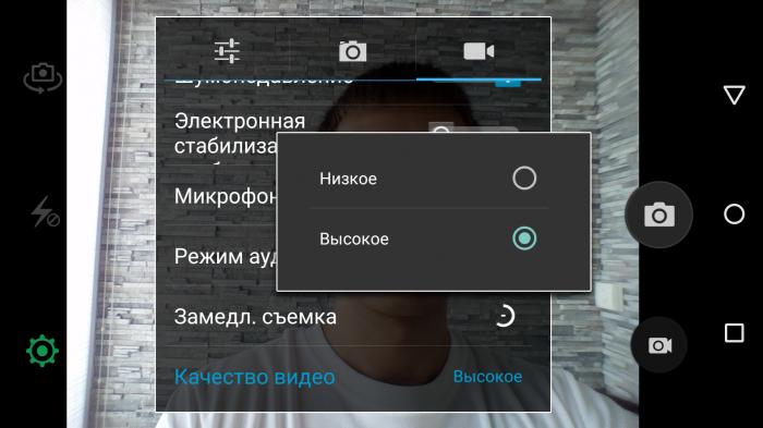 umi_iron_obzor_skrinshot_test_frontalnaya_kamera_2