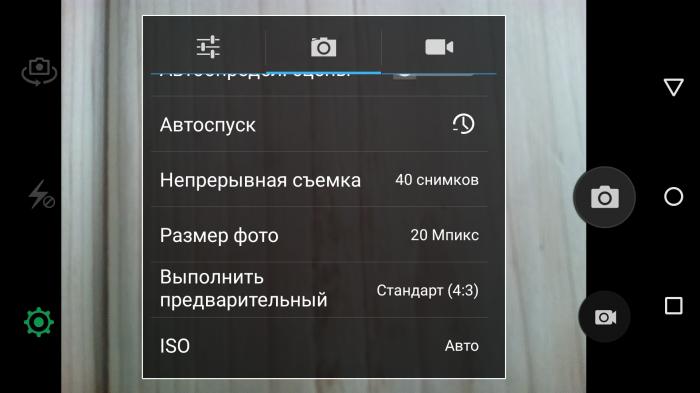 umi_iron_obzor_skrinshot_test_tylnaya_kamera_3
