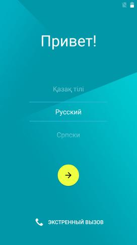 umi_iron_skrinshot_interfeysa_1