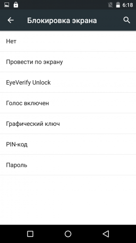umi_iron_skrinshot_interfeysa_121