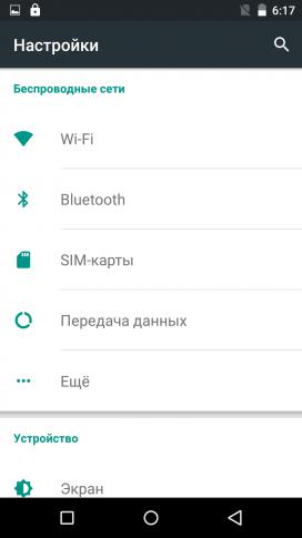 umi_iron_skrinshot_interfeysa_122