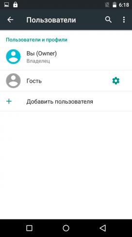 umi_iron_skrinshot_interfeysa_122__2_