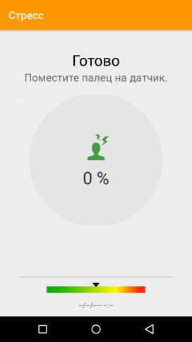 umi_iron_skrinshot_interfeysa_18