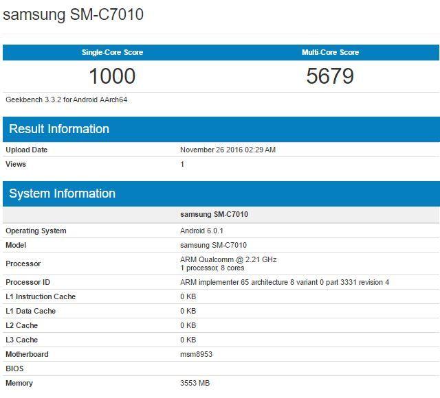 Samsung Galaxy C7 Pro с чипом Snapdragon 625 показался в Geekbench – фото 1