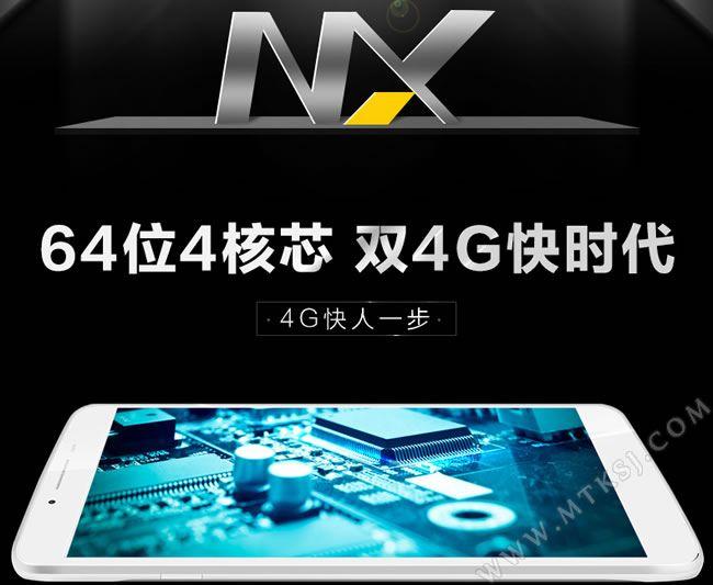 vido-nx-mt8732-1