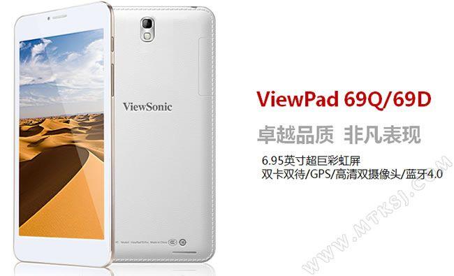 viewsonic-69q-2