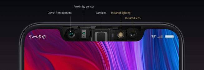 Флагманский Xiaomi Mi 8 представлен официально – фото 5