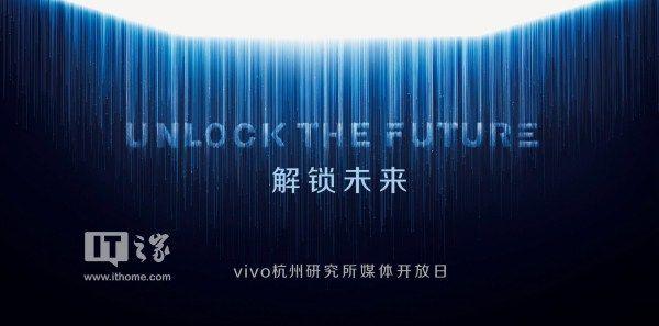 Полноэкранный Vivo APEX может стать реальностью 5 марта – фото 1