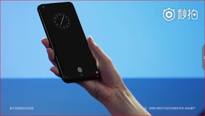 Vivo показала смартфон, где дисплей умеет распознавать отпечаток пальца – фото 1