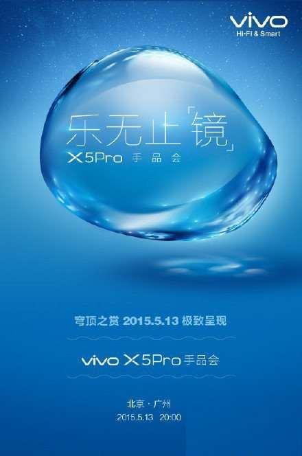 vivo-x5-pro-4444