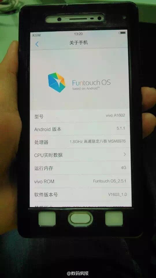 Vivo X7: в сеть выложили фото лицевой панели селфи-смартфона – фото 2