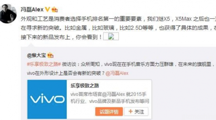 vivo-xplay-5s-andro-news-2