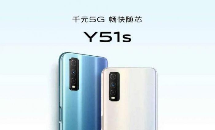 Vivo представили новинку Vivo Y51s на Exynos – фото 3
