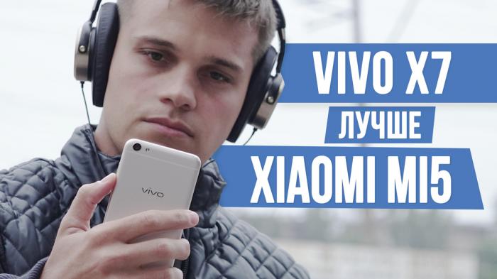 Vivo X7: распаковка достойного соперника Xiaomi Mi 5 и Meizu Pro 6 – фото 1