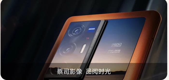 Названа дата анонса серии Vivo X70 и топовую модель линейки показали на видео – фото 2