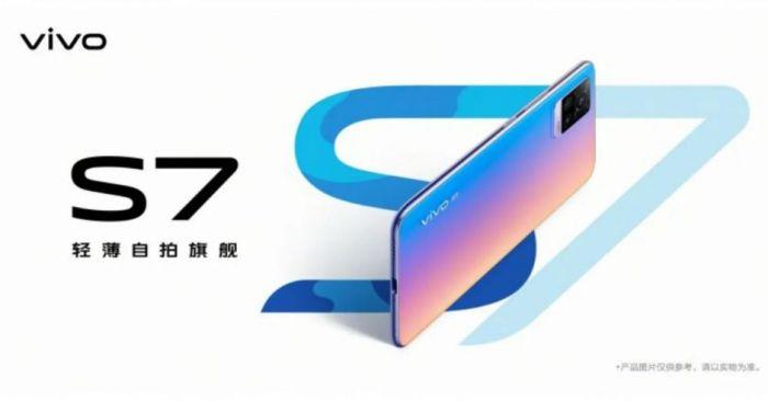 Продолжение банкета: Vivo показала свой селфи-фон Vivo S7 во всей красе на официальном изображении – фото 1