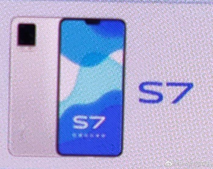 Продолжение банкета: Vivo показала свой селфи-фон Vivo S7 во всей красе на официальном изображении – фото 2
