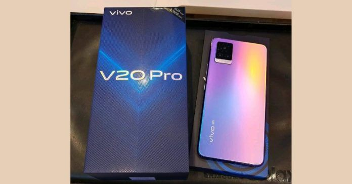 Коробка Vivo V20 Pro
