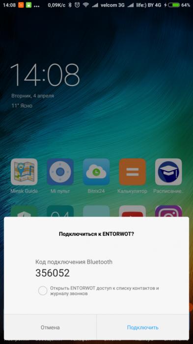 Bluetooth модем