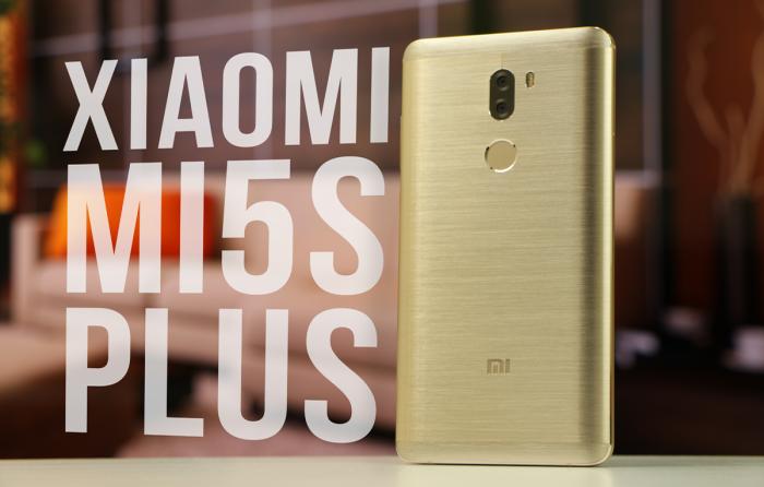 Xiaomi Mi 5S Plus: первые впечатления от флагмана компании с двойной камерой – фото 1