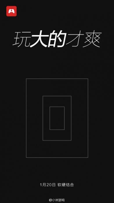 xiaomi-20jan-1